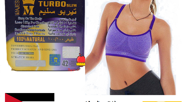 TurboSlim New in Jordan 00962796569024