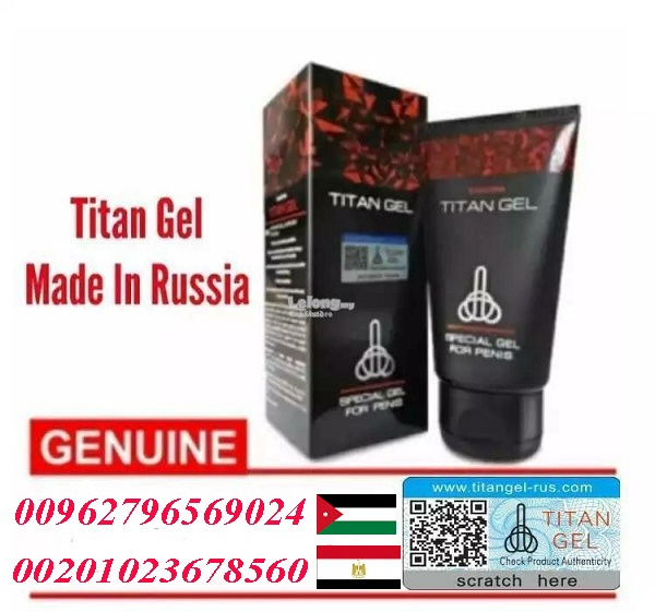 How to buy Titan Gel in Jordan 00962796569024