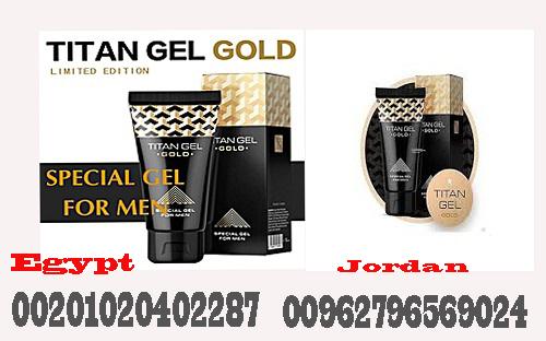 How to buy Titan Gel in Jordan 00962796569024